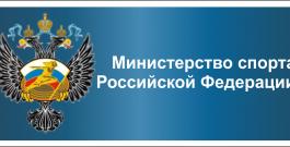 Выборка по единоборствам из Единого календарного плана межрегиональных, всероссийских и международных физкультурных мероприятий и спортивных мероприятий на 2017 год (25.05.2017 г.)