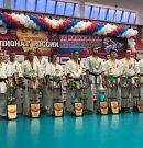 Чемпионат России по Шинкиокушинкай каратэ.