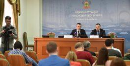 Министр спорта Кубани Андрей Марков провёл совещание с представителями краевых федераций единоборств.
